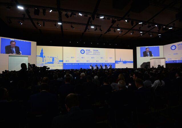 Opening ceremony of the St. Petersburg International Economic Forum