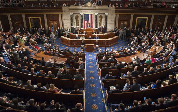 US House of Representatives. (File)
