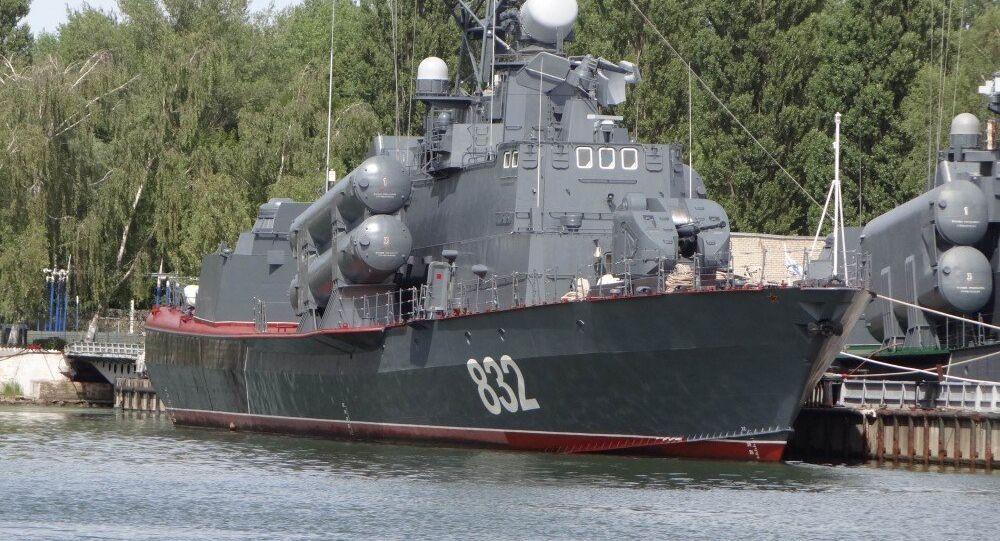 R-32 missile boat. File photo