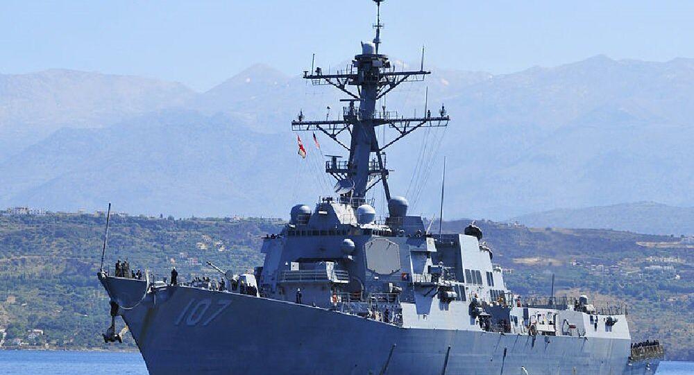 US destroyer Gravely