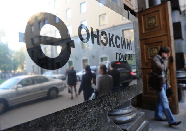Onexim Group office
