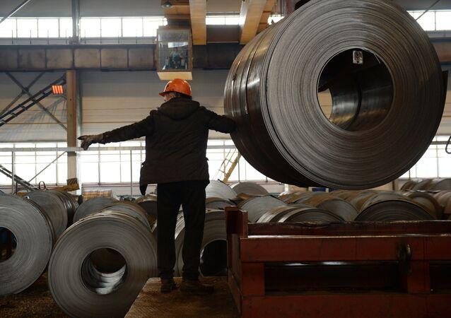 Tagil Steel industrial steel holding