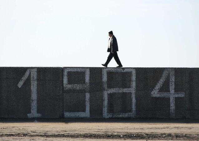Britain's 1984-style ancient surveillance law