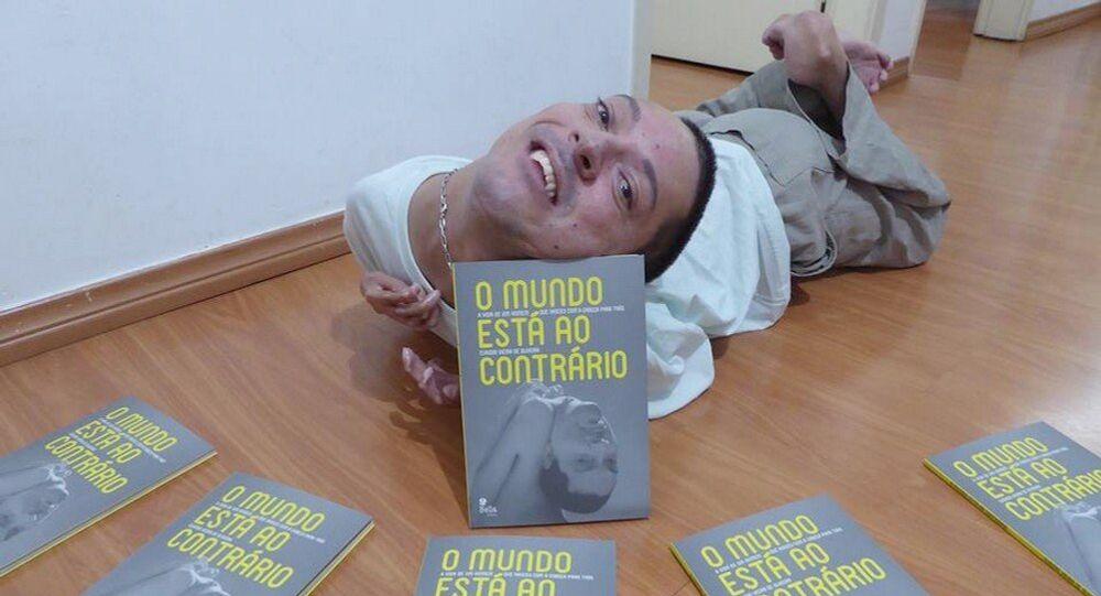Cláudio Vieira de Oliveira