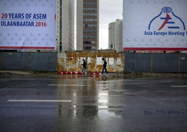 Mongolia Asia Europe Summit