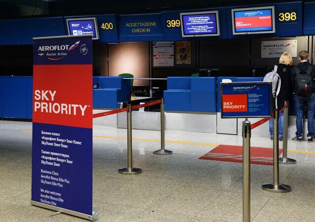 Aeroflot check-in