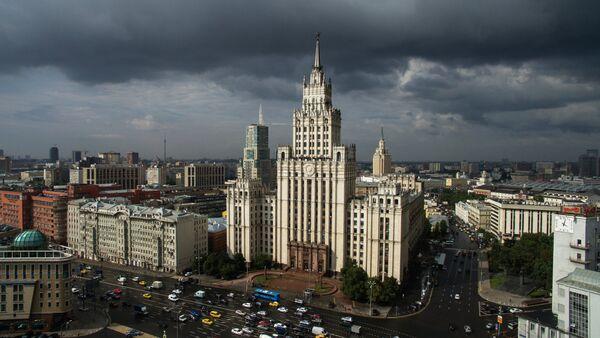 Bird's-eye views of Moscow - Sputnik International