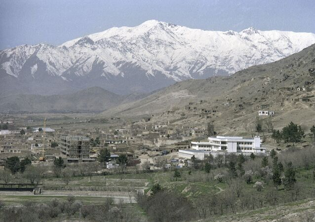 View of Kabul. (File)