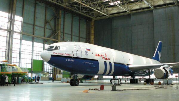 Il-96-400T - Sputnik International