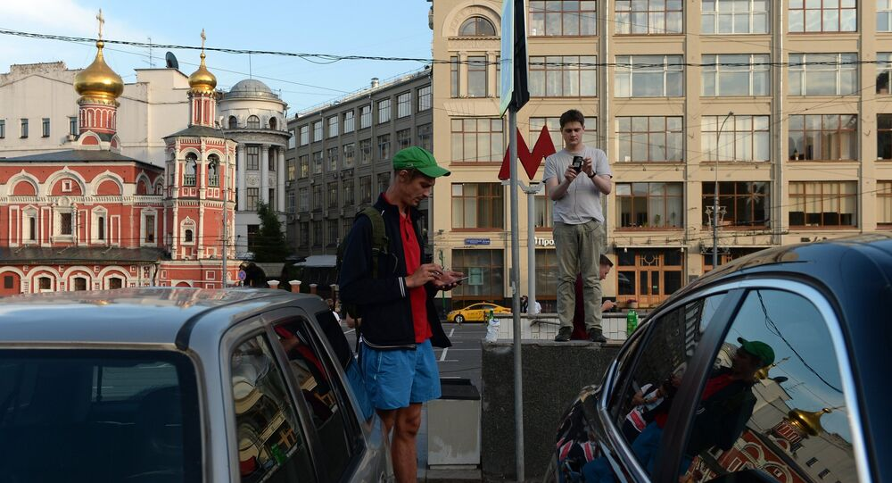Pokemon Go players in Ilyinsky Park, Moscow
