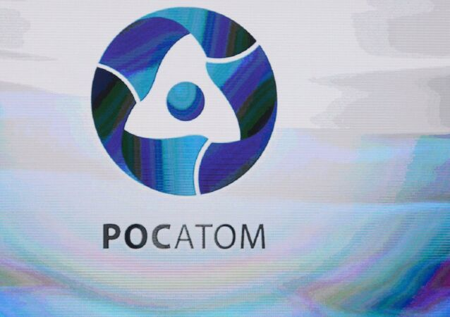 Rosatom State Nuclear Energy Corporation logo. (File)