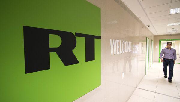 Russia Today logo - Sputnik International