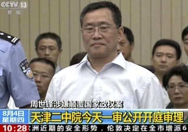 In this image taken from video and made available via AP Video, Zhou Shifeng arrives for his trial at the Tianjin No. 2 Intermediate People's Court in northern China's Tianjin Municipality on Thursday, Aug. 4, 2016