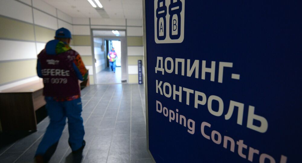 Doping control area sign. File photo