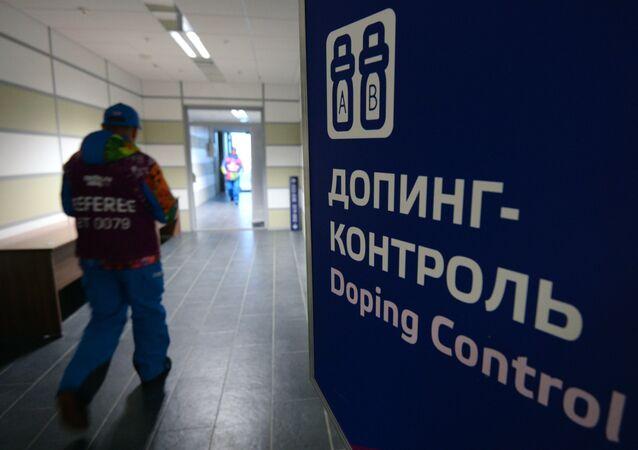2014 Winter Olympics. Biathlon. Men. Mass start race