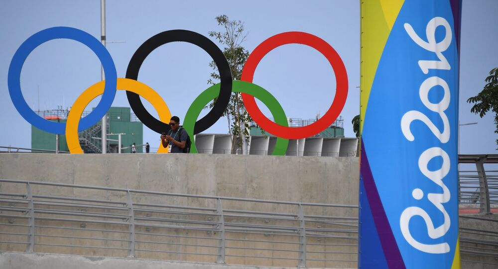Olympic Park in Rio