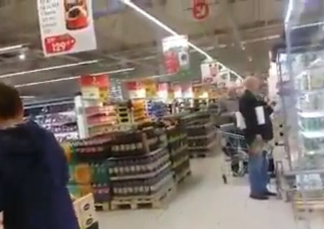 Supermarket Fire Alarm
