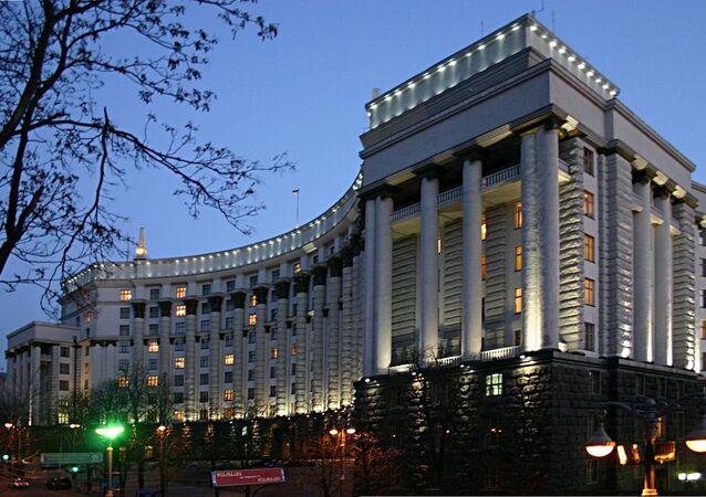 Ministry of Finance Building. Ukraine
