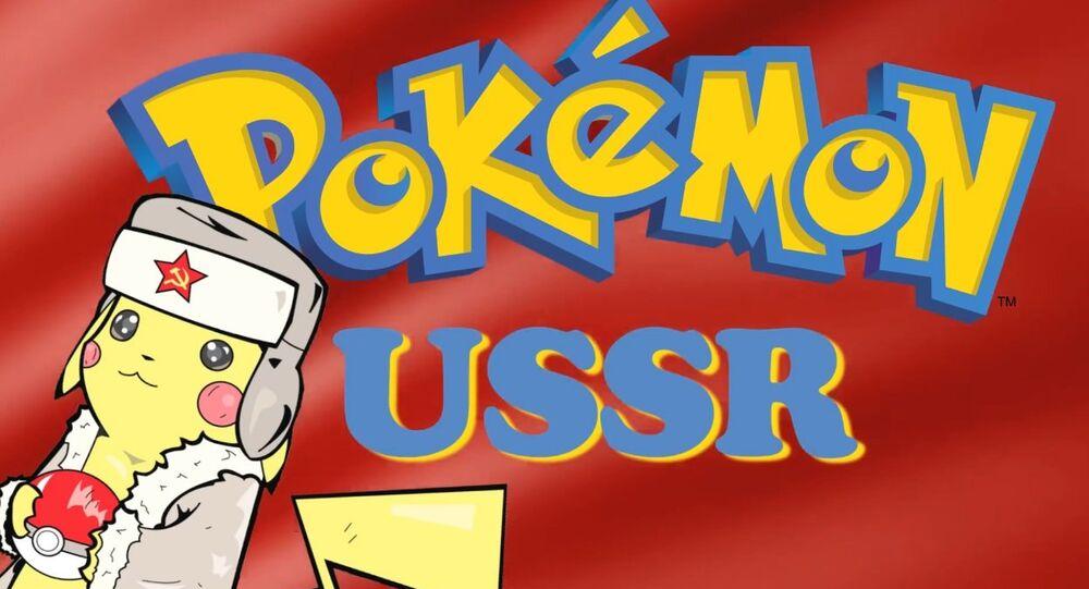 Pokemons in Soviet Movies