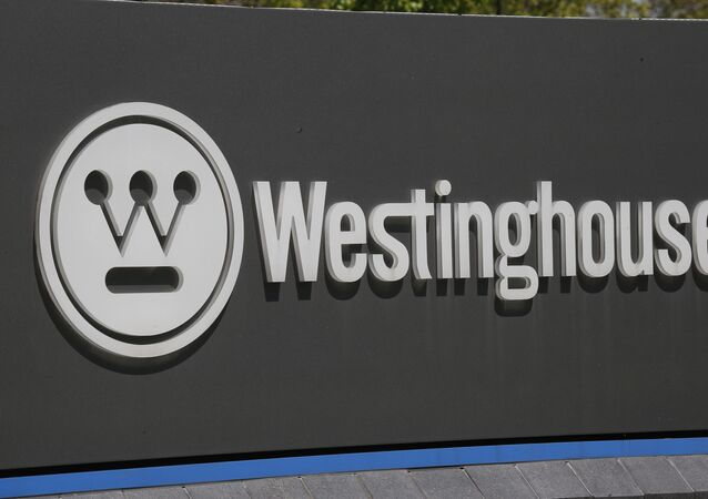 Westinghouse International Headquarters