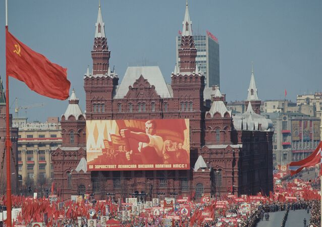Celebratory demonstration on the International Workers' Day, Red Square (file)