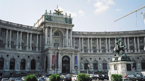 Vienna, Austria - Sputnik International