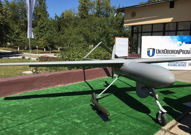 Ukroboronprom drone