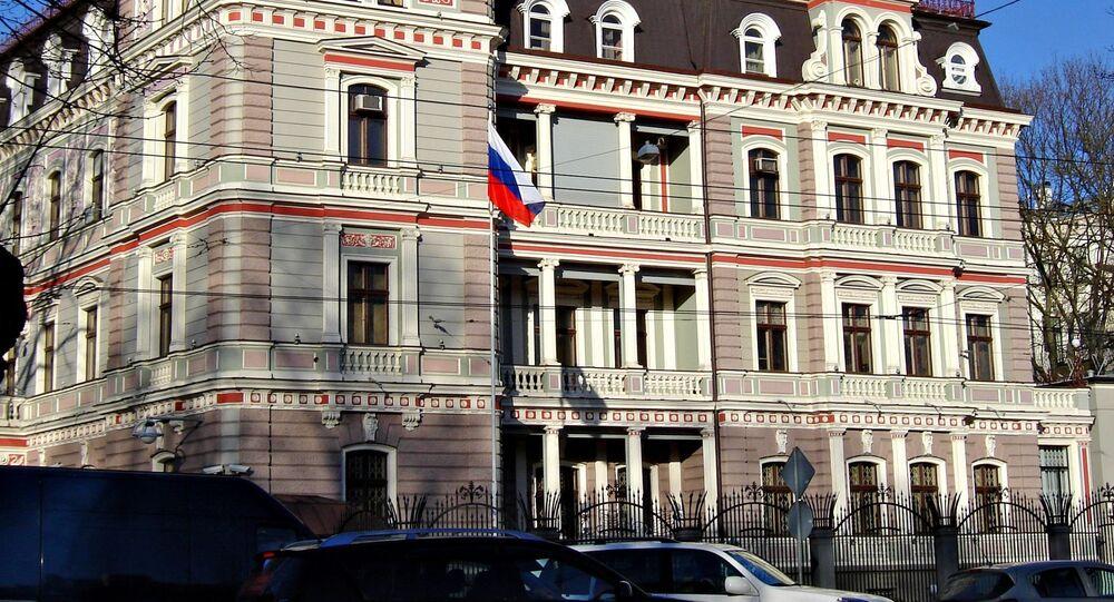 Russian embassy in Riga, Latvia