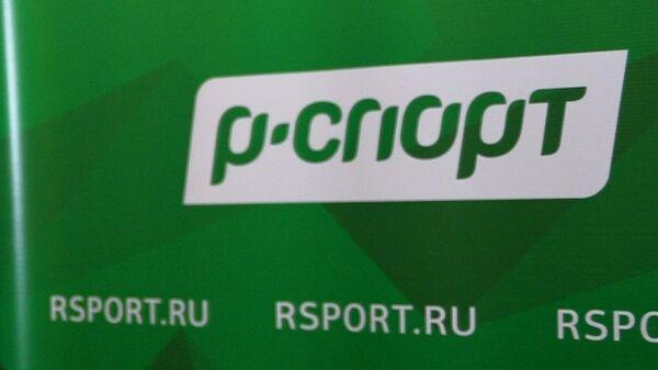 Rossiya Segodnya's sports news agency R-Sport - Sputnik International