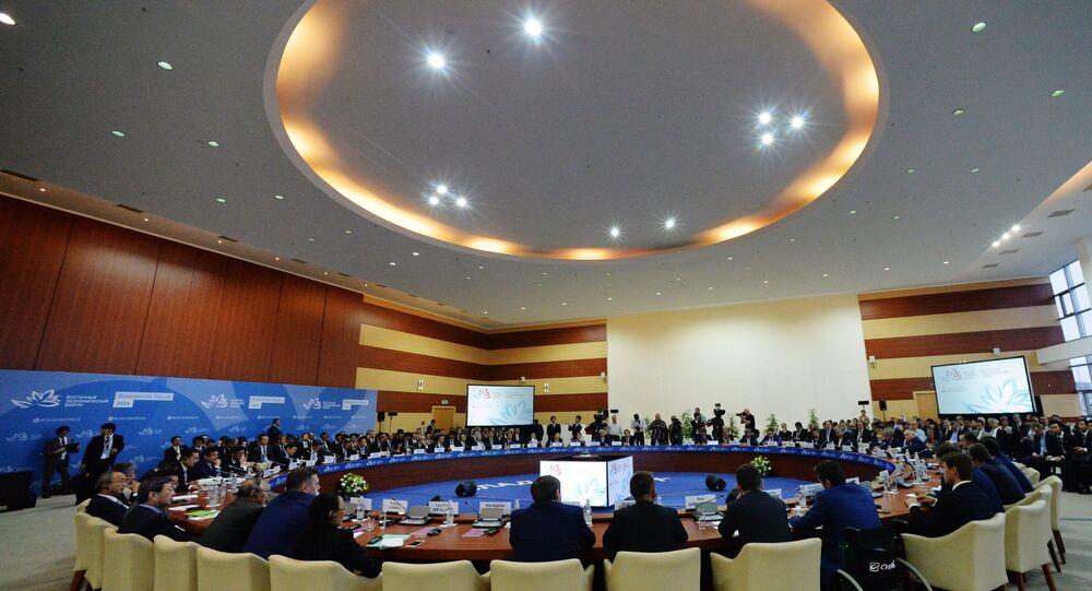 Plenary meeting at the Eastern Economic Forum in Vladivostok