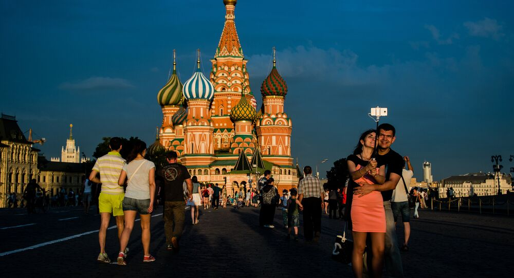 Cities of Russia. Moscow