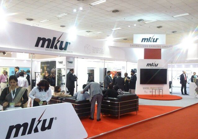 MKU military protection gear manufacturer