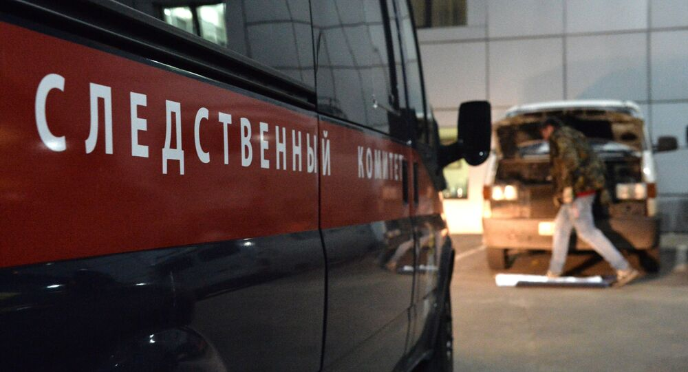 Vehicle of the Investigative Committee of the Russian Federation