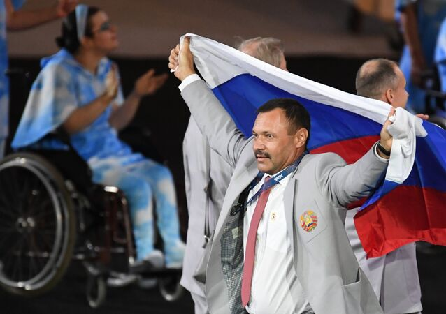 A Russian flag seen at the opening ceremony of the 2016 Summer Paralympics