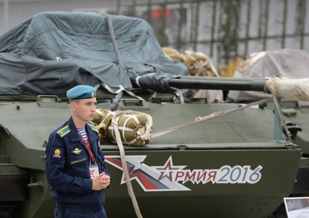 2016 ARMY International Military-Technical Forum