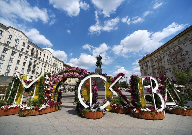 A monument to Yury Dolgoruky on Tverskaya Street in Moscow