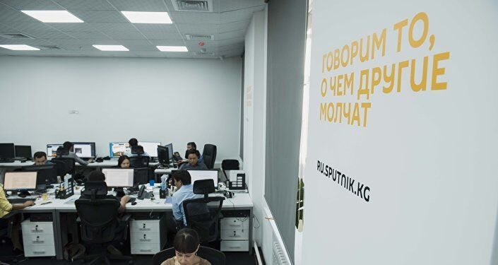 Sputnik international news agency and radio has opened a cutting edge editorial center in Bishkek, Kyrgyzstan.
