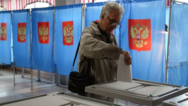 Polling stations in central Russia have opened for voting in elections to the country's lower house of the parliament - Sputnik International