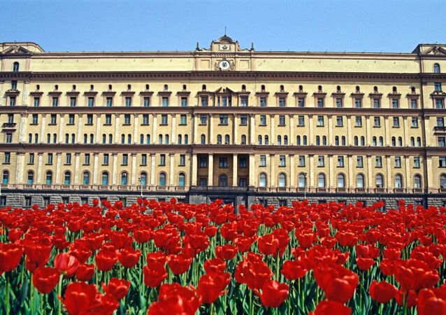 Federal Security Service, formerly called the State Security Committee [KGB], on Moscow's Lubyanka Square. (File)
