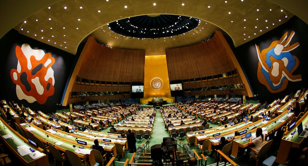 United Nations General Assembly in the Manhattan borough of New York, U.S. September 20, 2016