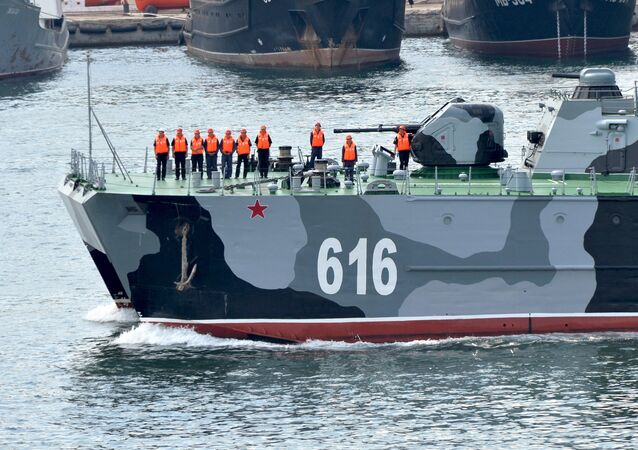 The Russian small-size missile ship Samum