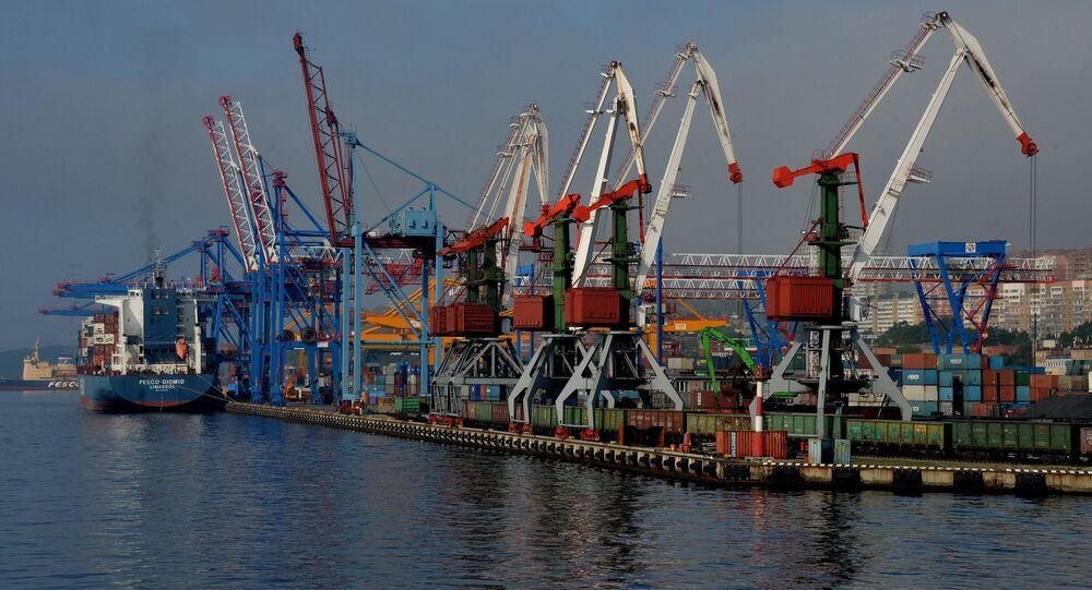 Cities of Russia. Vladivostok