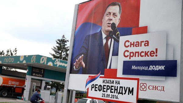 Milorad Dodik, President of Republika Srpska is pictured on an election poster calling for votes for a referendum on their Statehood Day in Prnjavor, Bosnia and Herzegovina, September 21, 2016 - Sputnik International