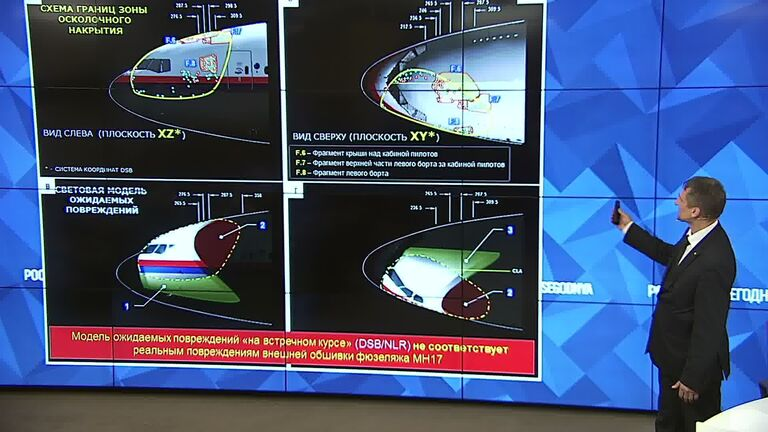 News conference with representatives of Almaz-Antey concern and Lianozovo Electromechanical Plant
