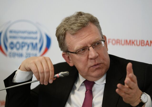 Chairman of the Council of the Fund of the Center for Strategic Research and Deputy Head of the Presidential Economic Council Alexei Kudrin at the Sochi International Investment Forum 2016