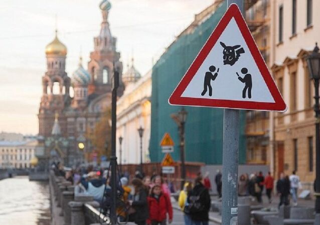 Road sign Caution! Pokemon Сatchers!