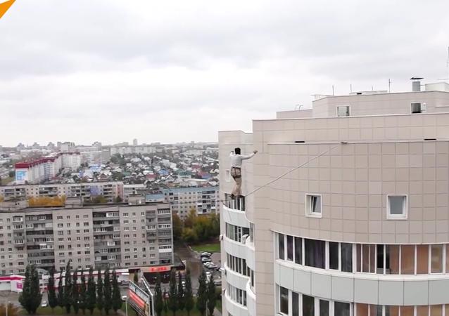 Walking High: Russian Man Performs Breathtaking Stunt