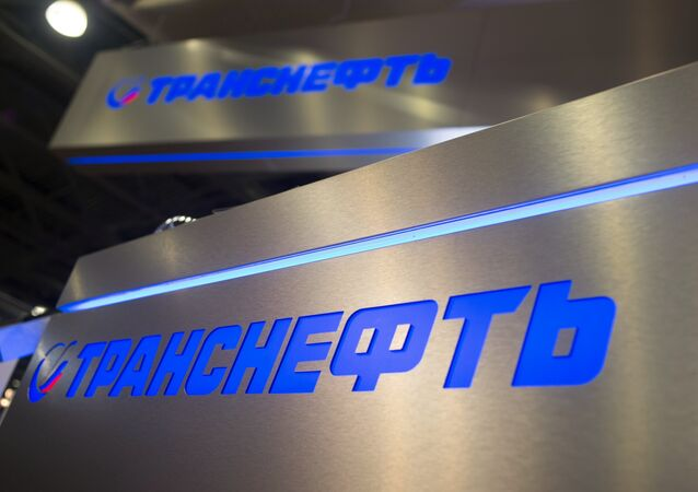 Transneft's stand
