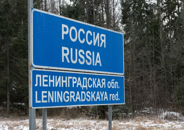 Sign of entrance to the Russian Federation at the International Automobile Nujamaa Border-crossing Point on the Russian-Finnish border.