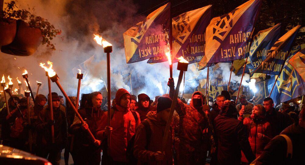 Ukraine marks UPA anniversary